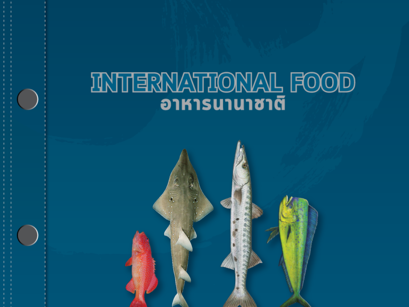Keptbangsaray Pattaya : Thai Food / International Food Menu